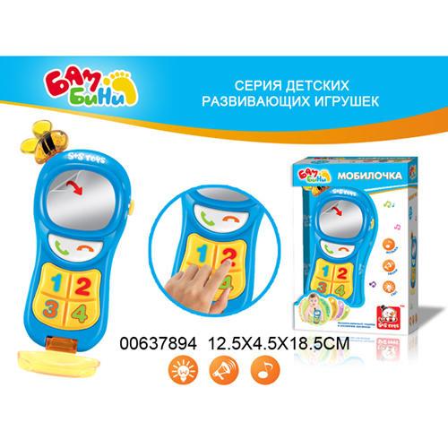 a9b3b46d557a2 Купить игрушка пластмассовая