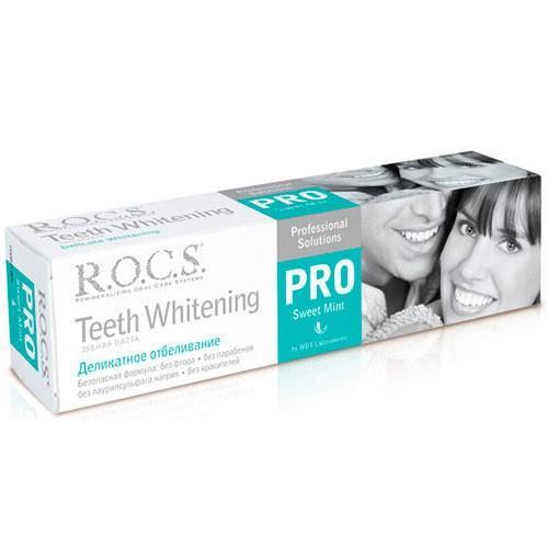 Отбеливание зубов тобольск